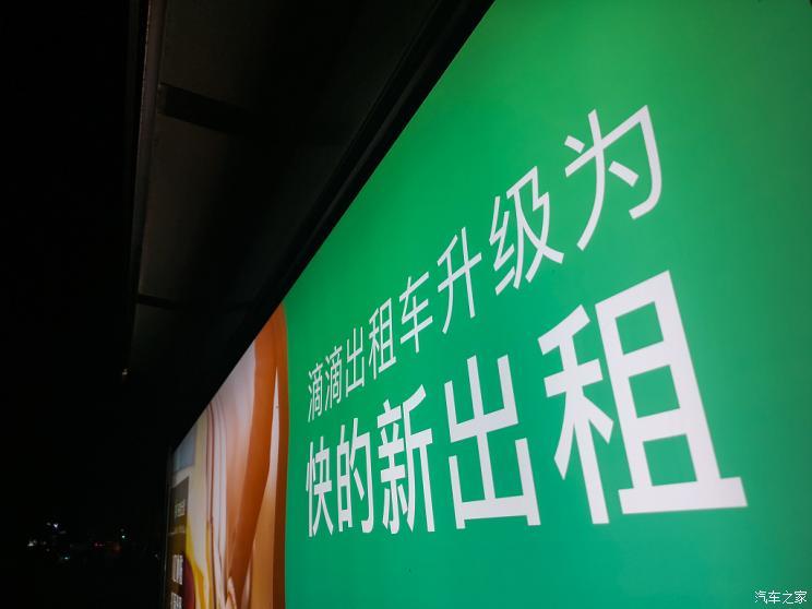 暂无IPO计划 滴滴否认2021年在香港上市