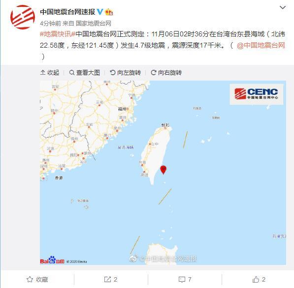 台湾台东县海域发生4.7级地震 震源深度17千米