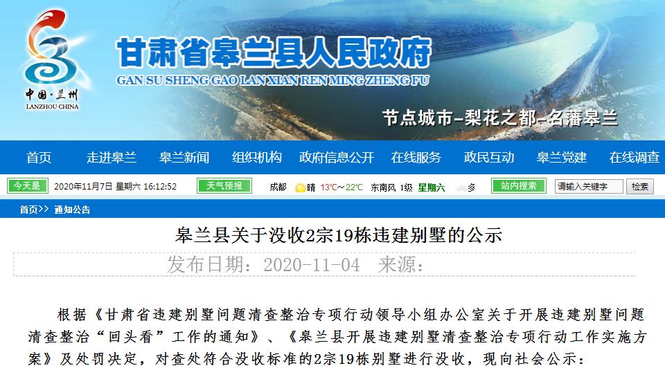 http://www.lzhmzz.com/wenhuayichan/140592.html