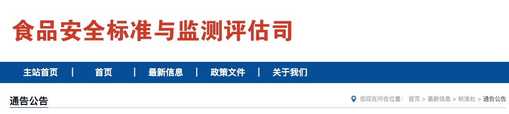 警惕!天津涉疫情货物已流向3个地区!对进口冷链食品,国务院出手了