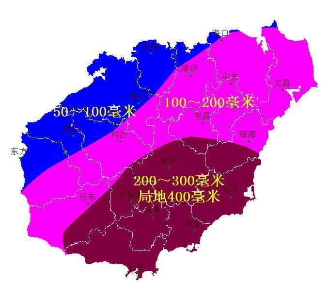 """第22号台风""""环高""""来袭 海南发布台风三级预警"""