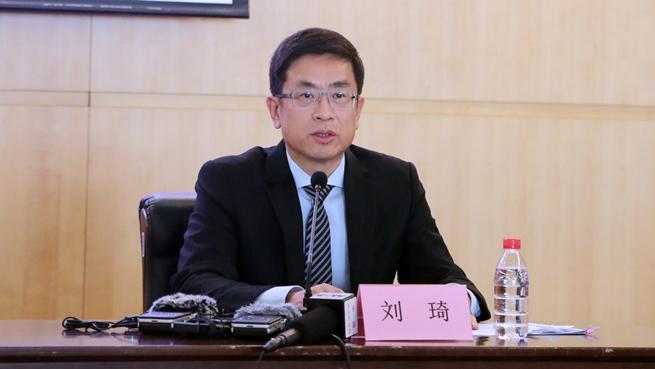 上海市银保监局:适用跨省协同授信和借款实践活动的管控心态