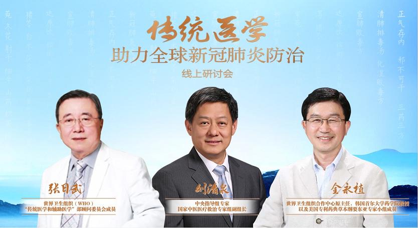 中央指导组专家刘清泉:冬季新冠肺炎预防两大招,养正气和避毒气