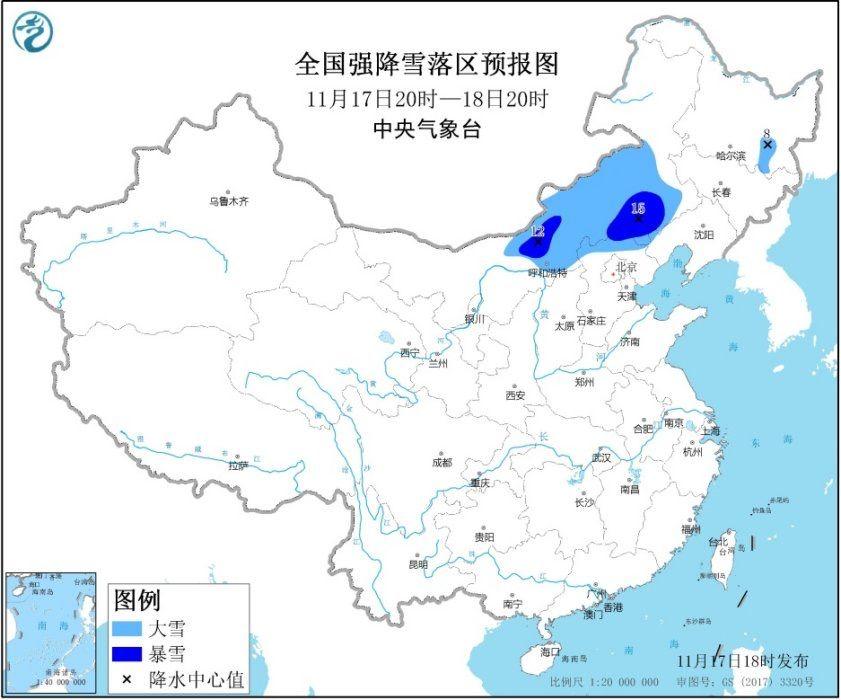 暴雪预警升级为橙色:内蒙古、河北等地有大到暴雪,局地积雪30厘米以上
