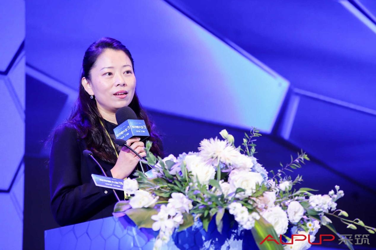采筑电商平台董事长王蕴为第三届联合者大会做开场致辞