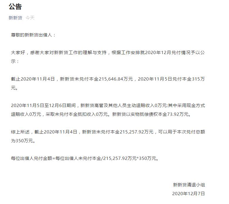/caijingmi/2418077.html