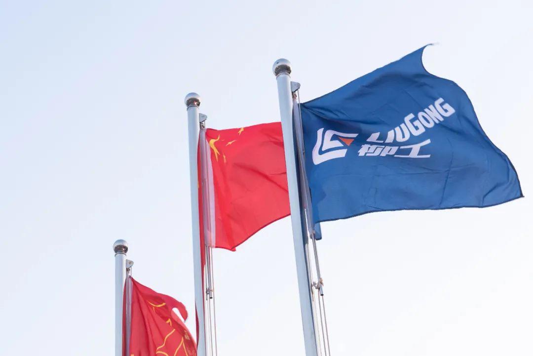 柳工集团混改签约:引进7家战略投资者和员工持股 合计募资34.15亿