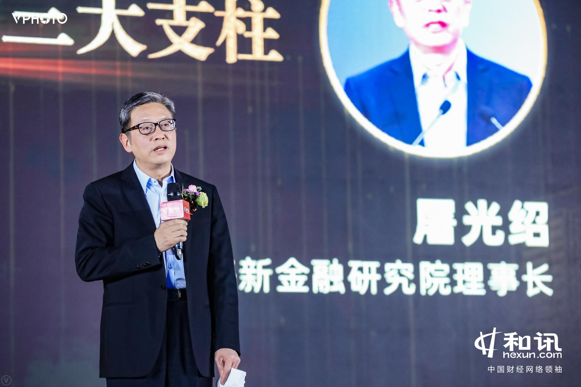上海新金融研究院理事长屠光绍