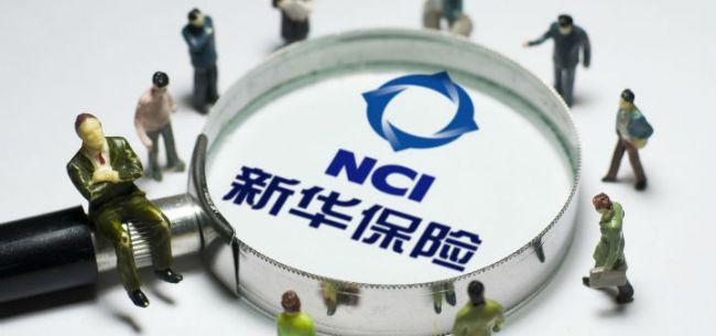 大力拓展第三方资金来源新华保险李泉计划打造统一理财平台