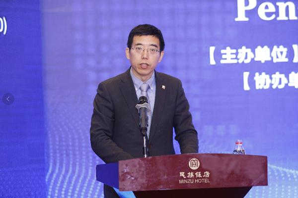 长江养老董事长苏轼:促进养老基金和资本市场健康发展
