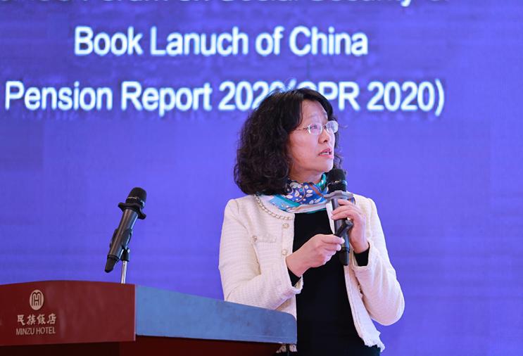 钟荣萨:希望养老金可以通过公募和私募来分享中国经济增长的好处