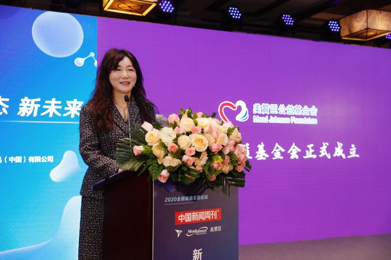美赞臣大中华区副总裁顾磊宣布美赞臣公益基金会成立