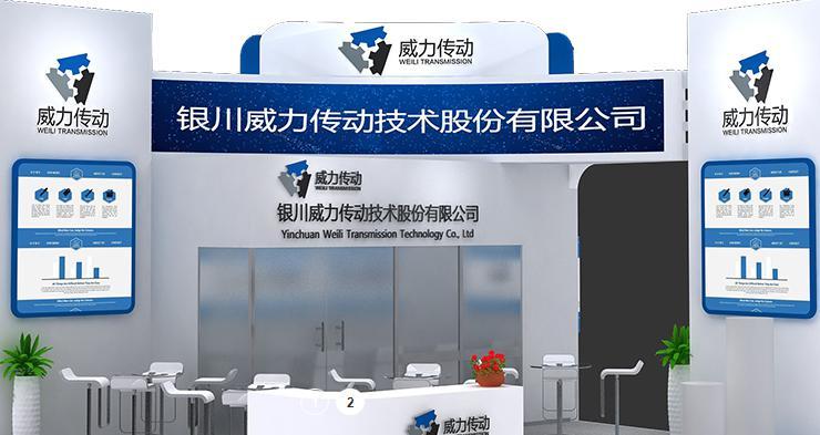 电银付pos机(dianyinzhifu.com):行星减速器研发制造企业威力传动拟创业板上市 前三季净利润超5000万 第1张