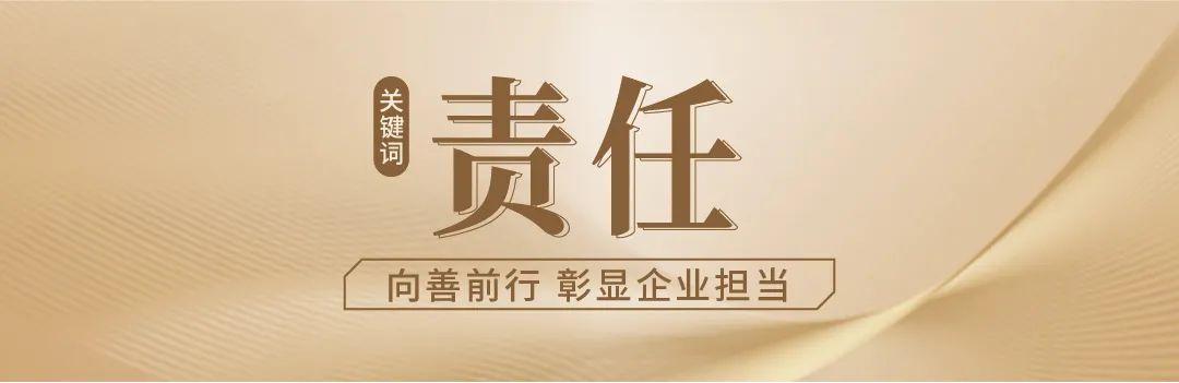 电银付免费激活码(dianyinzhifu.com):不忘初心,共启未来丨5大关键词,读懂大唐地产迈向上市的跨越之路 第9张