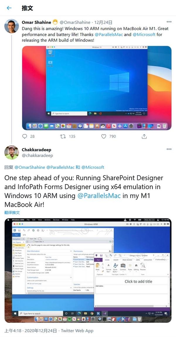 usdt支付平台(caibao.it):M1 Mac用上Windows 10 微软盛赞:性能和续航卓越 第1张