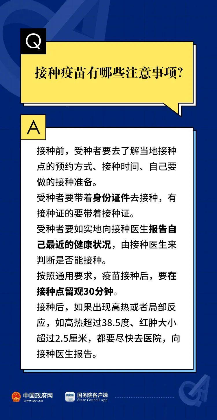 电银付app使用教程(dianyinzhifu.com):突发!北京又增2例内陆确诊,大连新增5例:一家三口熏染,女儿仅3个月大!详情宣布 第6张