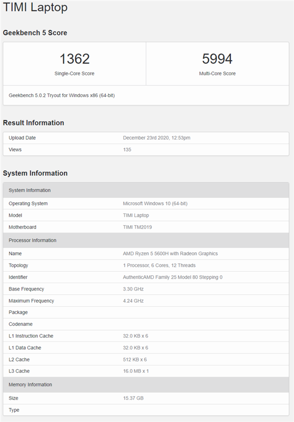 电银付app下载(dianyinzhifu.com):小米新款高性能笔记本现身:11代酷睿、AMD Zen3均不缺席 第3张