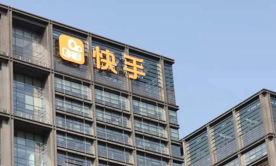 电银付pos机(dianyinzhifu.com):直播电商频暴雷、辛巴帝国崩塌,会影响快手IPO吗? 第1张