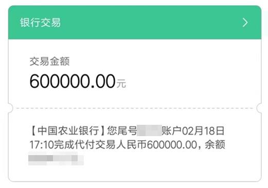 电银付pos机(dianyinzhifu.com):为了拒赔790万,保险公司把人查了个底掉儿 第6张