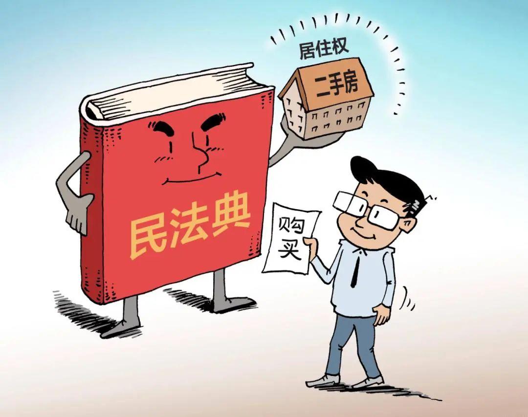 usdt无需实名买卖(caibao.it):2021年新规正式实行,3大利好新闻,不买房也可住70年 第2张