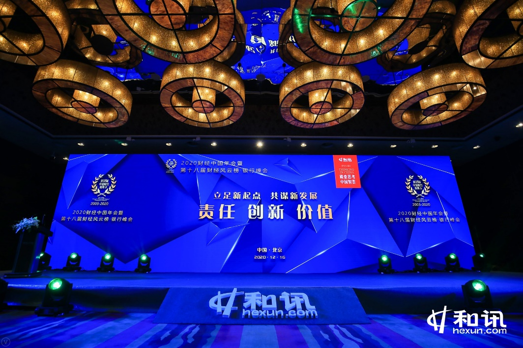 """电银付官网(dianyinzhifu.com):以温度打造服务 广发信用卡获评""""2020年度口碑信用卡"""" 第1张"""
