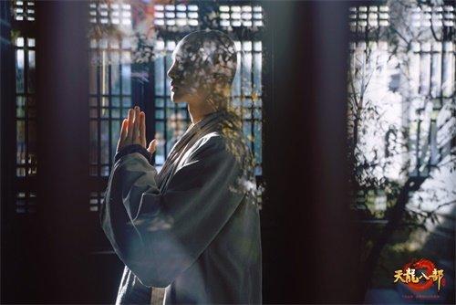 usdt钱包支付(caibao.it):风起洱海畔,风花雪月间 2020年《天龙八部手游》年度盛典惊艳揭幕 第21张