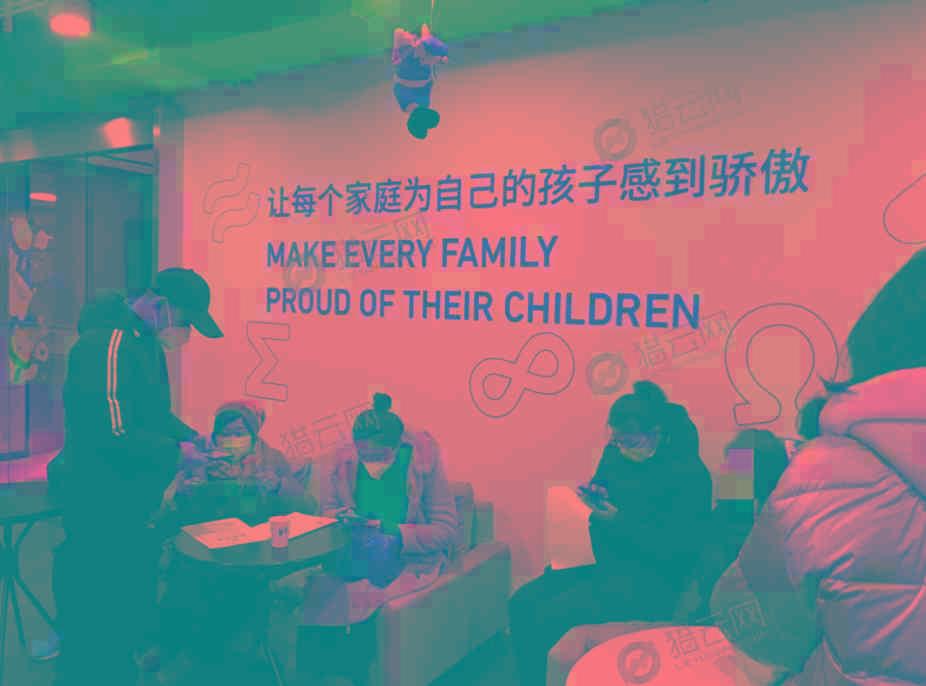 """电银付激活码(dianyinzhifu.com):实地探访学霸君:家长与物业起冲突报警,员工被通知""""面试"""" 第7张"""