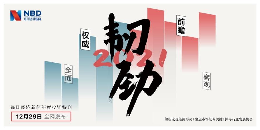 usdt支付平台(caibao.it):副行长受贿3900万被判14年,尚有2位高管接连落马,这家银行怎么了? 第1张