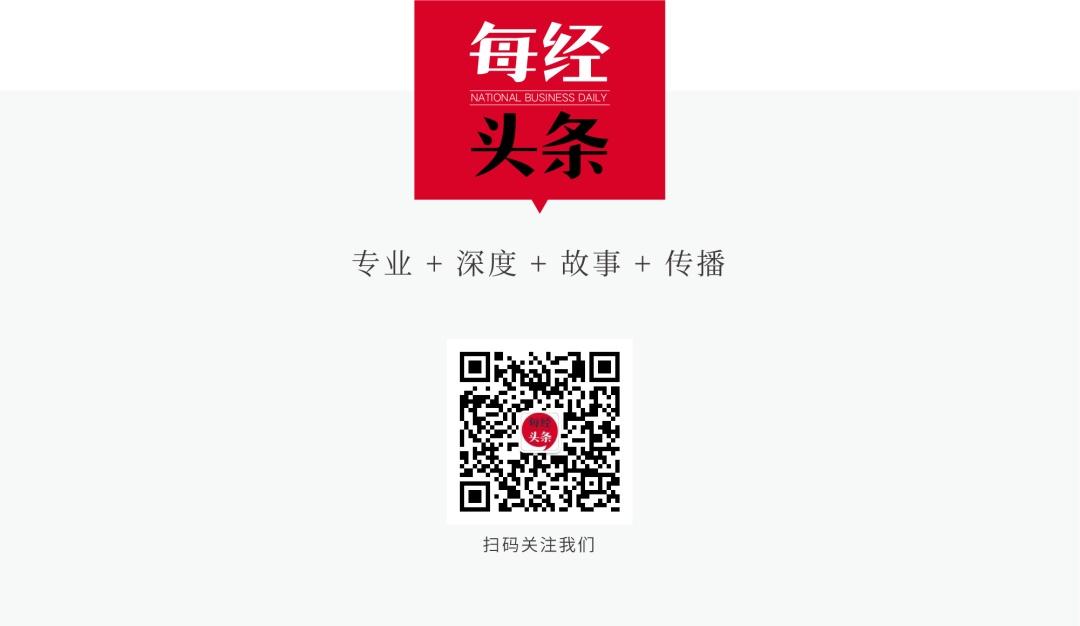 电银付激活码(dianyinzhifu.com):每经头条|专访诺贝尔经济学奖得主埃德蒙德 菲尔普斯:任何国家的自然趋势都是探索、缔造、创新和生长它所发现的器械 第6张