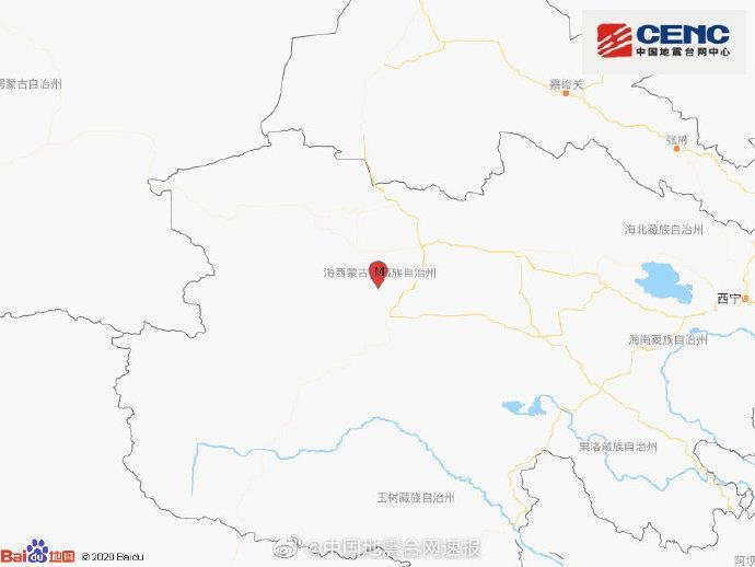 青海海西州格尔木市发生3.5级地震 震源深度9千米