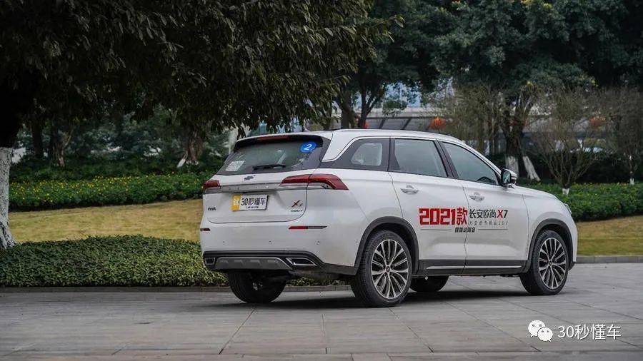 电银付app下载(dianyinzhifu.com):7.77万起 超大空间 大屏科技满配 合资一半价钱买这辆SUV很值 第5张