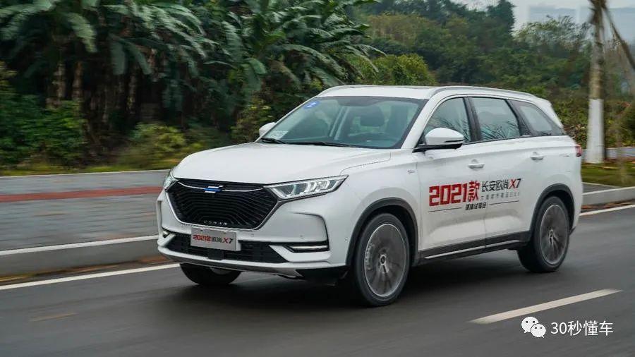 电银付app下载(dianyinzhifu.com):7.77万起 超大空间 大屏科技满配 合资一半价钱买这辆SUV很值 第6张