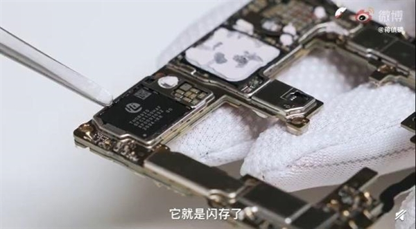 usdt无需实名买入卖出(caibao.it):跑分显示:华为Mate 40 Pro在GPU性能、闪存速度上反超小米11 第1张