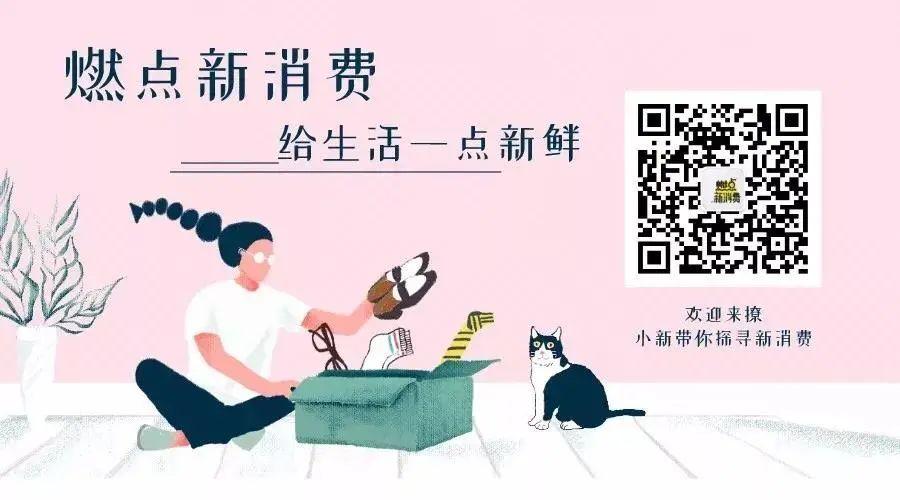 usdt不用实名(www.caibao.it):新年新气象,主播哪家强 第9张