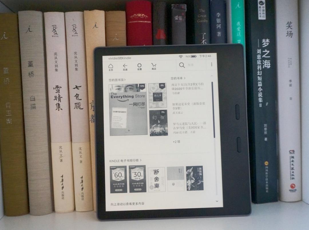 电银付加盟(www.dianyinzhifu.com):数字阅读这几年,看Kindle觅光生长 第5张