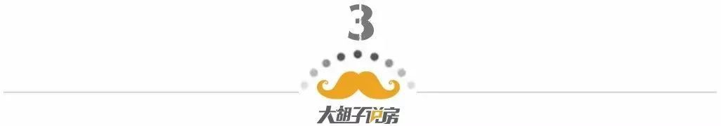 usdt钱包(www.caibao.it):从万万级房产的成交量,看中国都会的财富排名 第5张