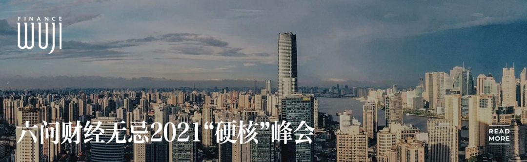 """usdt手机钱包(www.caibao.it):穿越周期,海尔有了生态""""新标签"""" 第13张"""