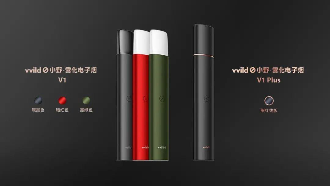 悦刻赴美上市:2021年,电子烟还有机会吗?