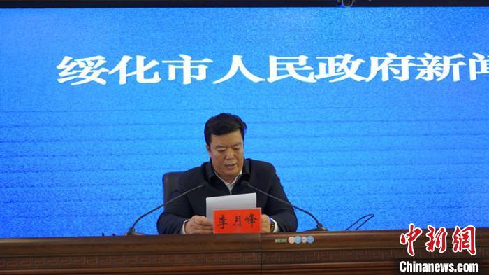 黑龙江省绥化市无症状感染者增至20例