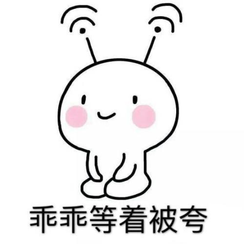 """发愁春节买啥送礼不俗套?京东家电包揽你的""""面子"""""""