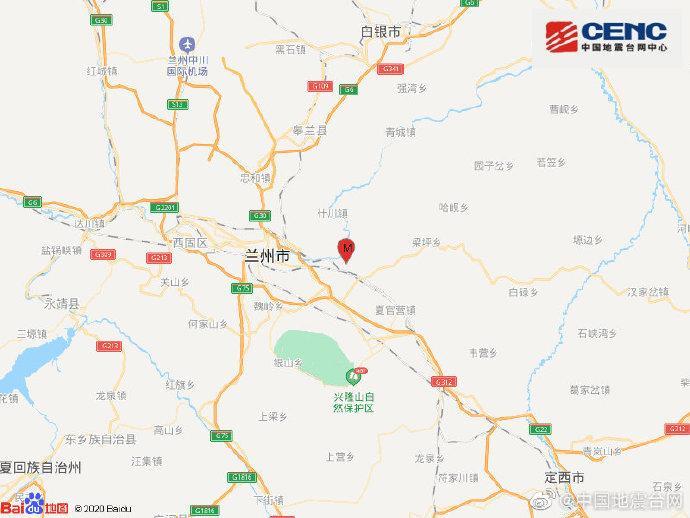 甘肃兰州市榆中县发生3.6级地震 震源深度16千米