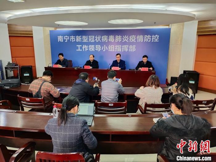 广西南宁市报告确诊一例新冠肺炎本土病例