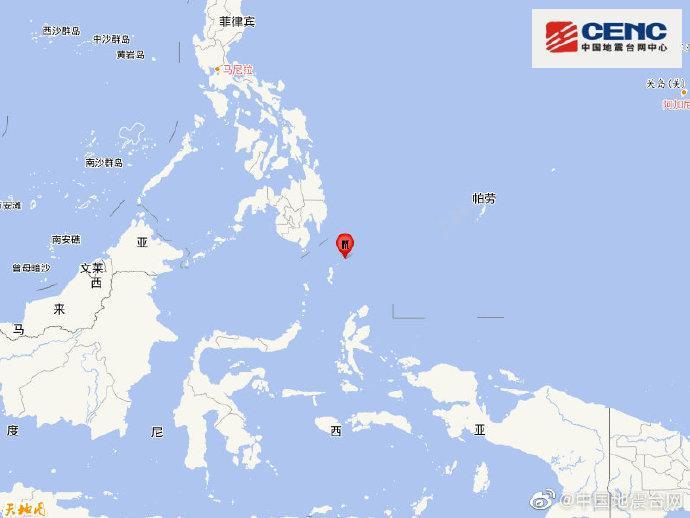 印尼塔劳群岛发生6.9级地震 震源深度110千米