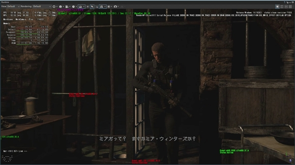 实机截图很黑暗!《生化危机8》官宣:5月7日发售、试玩版已上线
