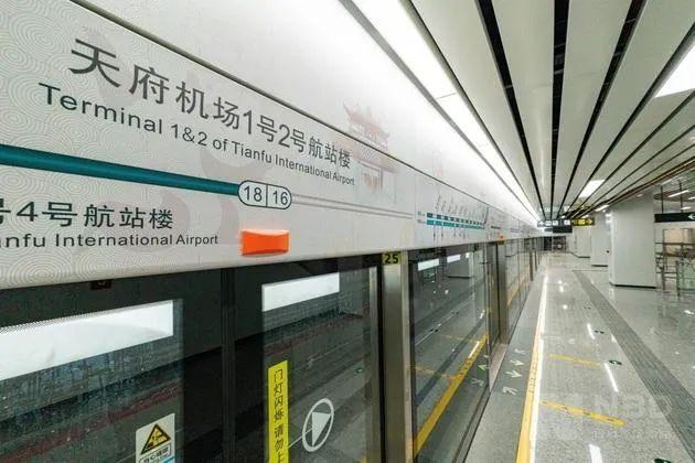 成都双流→成都天府,天府国际机场试飞成功!继北京、上海后,内地双国际机场第三城来了