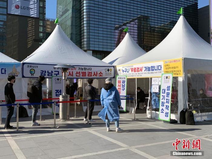 韩媒:韩国或2月引进新冠疫苗 将设250个接种中心