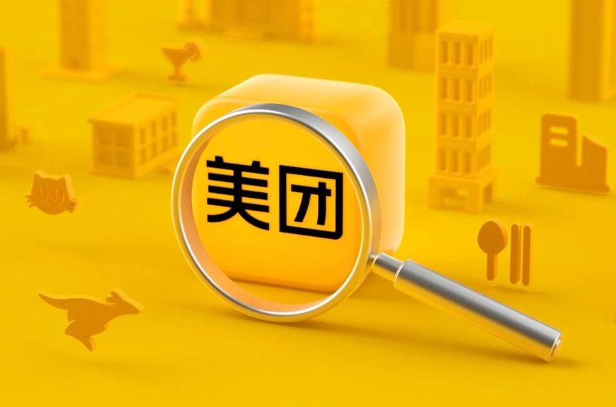 【研究社日报】美团因逆选择风险不断增加被银保监会约谈;联想占据IFI 全球专利 250 强前三一席之地
