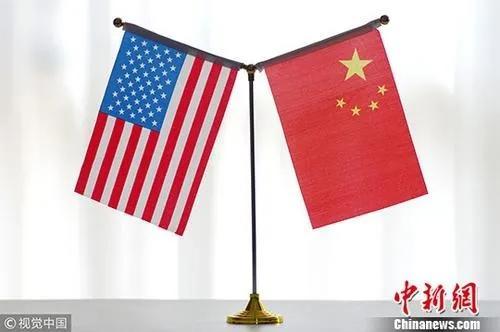 """中美关系如何""""竞""""与""""合""""?"""