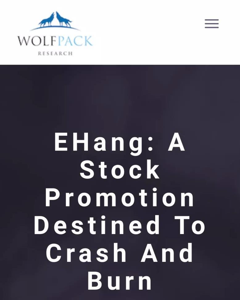 无人机制造商亿航遭Wolfpack做空 股价暴跌63%
