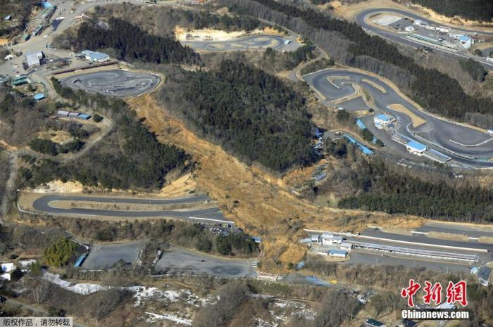 日本7.3级强震持续造成灾害 油料泄漏致近2万户断水